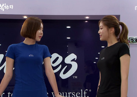 '동상이몽' 진예솔-이주우, 전략적 제휴 맺다!