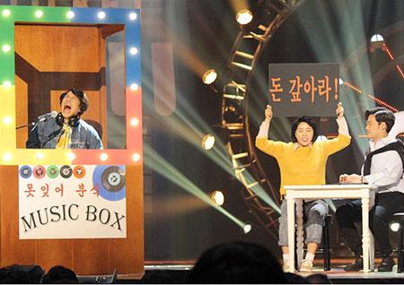 <개그콘서트> 신봉선 김대희 '껌딱지'에서 '채권자'로 180도 변신!