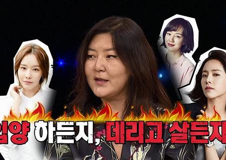 """한혜연, """"김아중-임수정-한지민, 나 데리고 살아!"""""""