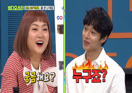 """김충재, """"박나래 4각관계 기사 신경쓰인다."""""""