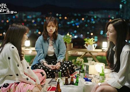 <이번 생은> 정소민-이솜-김가은의 진솔한 이야기가 전하는 위로