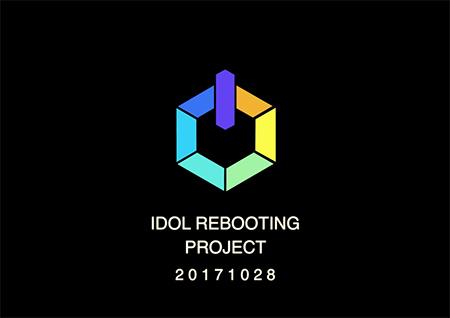<더 유닛> 28일 오후 9시 15분으로 첫 방송 확정! 기대감 UP