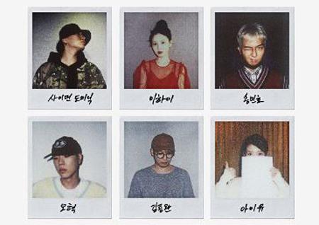 에픽하이, 송민호·쌈디·더 콰이엇·이하이 등 9집 피처링 라인업 '화려'