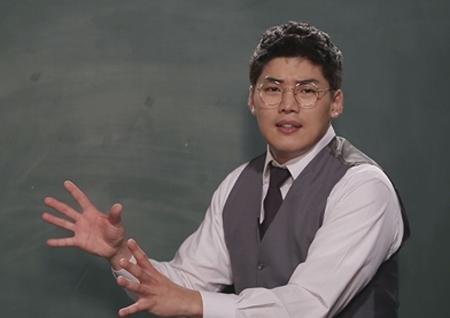 <SNL 코리아9> 권혁수, 10대들의 언어파괴 꼬집는 '설혁수 특강' 한번 더!