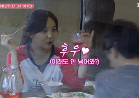 <신혼일기2> 오상진-김소영 부부 깨가 쏟아지는 복고로맨스