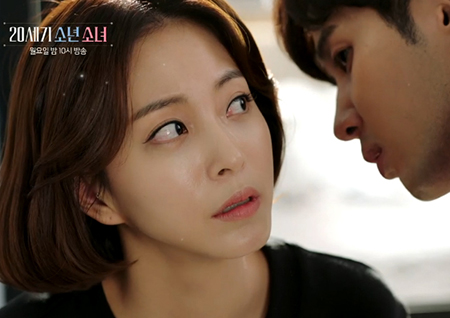 [20세기 소년소녀 예고] 김지석, 한예슬-이상우 '우결' 사실 알았다!