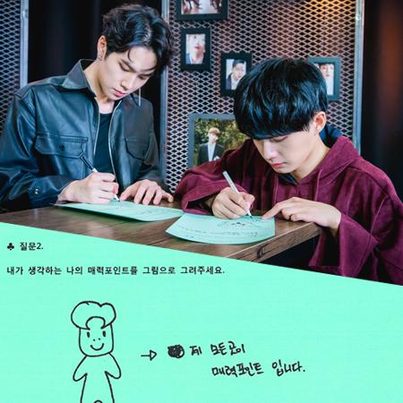 [JBJ의 사적인 페이퍼①] 드라마부터 커피까지! 상균-켄타-동한을 사로잡은 '이것'?(해요TV)