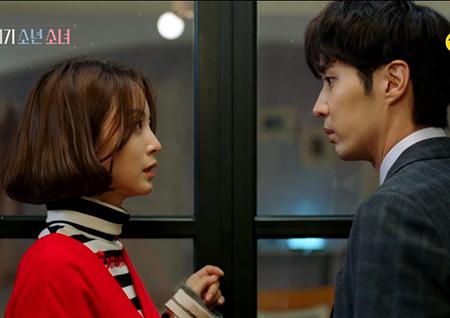 [20세기 소년소녀 예고] 김지석♡한예슬♡이상우, 묘한 감정 느끼는 세 사람