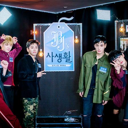 〈JBJ의 사생활〉 팬들의 ASMR과 함께하는 JBJ의 눕방을 기대해~!