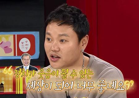 김민교, 문재인 대통령 직접 만나 감격한 소감 공개
