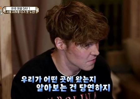 """<어서와 한국은 처음이지?> """"마인드가 좋아"""" 핀란드 친구들, 첫 여행지는?"""