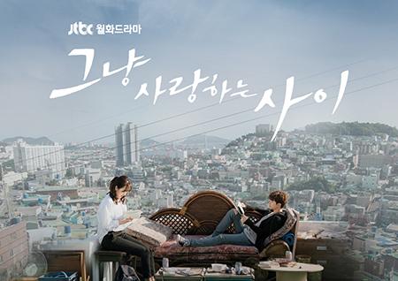 JTBC, 12월 편성 개편 <비정상회담> 시즌 종료→월화드라마 신설