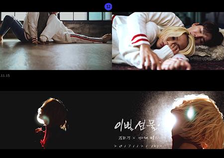 범키, 김보경X먼데이키즈 듀엣곡 '이별선물' 작곡 '기대↑'