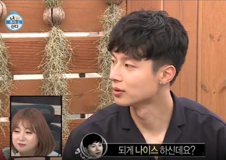 """<나 혼자 산다> 김충재, 박나래에게 호감? """"나이스하고 괜찮은 분"""""""