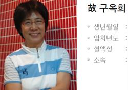 여자골프가 기억해야 할 이름, '대모' 구옥희 [ING생명 챔피언스트로피 2017]