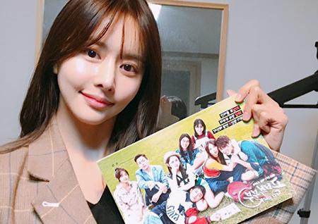 """<고백부부> 한보름,  종영 앞두고 소감 밝혀 """"행복했다! 여행을 다녀온 기분"""""""