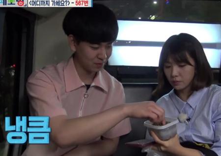 """<세모방> 차오루, 버스 승객과 멸치 나눠먹으며 """"우리 인연이야~"""""""