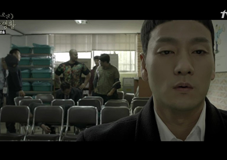 [TV성적표] 신원호 표 드라마는 이번에도 합격점일까? <슬기로운 감빵생활> 첫방송!