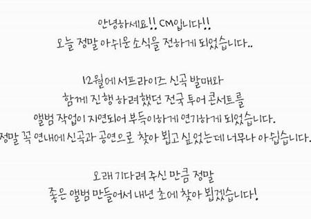 """KCM, 앨범 작업 지연 '사과'··· """"내년 초 꼭 찾아뵙겠다!"""""""