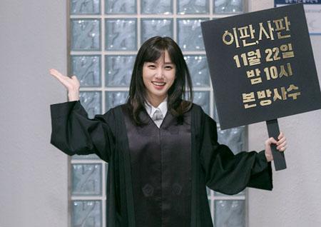 <이판사판> 박은빈, 첫방송 앞두고 본방사수 독려!
