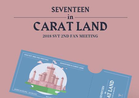 세븐틴, 내년 2월 두 번째 팬미팅 'SEVENTEEN in CARAT LAND' 개최!