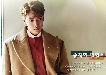 준케이, 솔로앨범 '나의 20대' 전곡 하이라이트 음원 깜짝 공개! '기대감 UP'