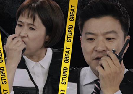 <김생민의 영수증> '출장 영수증' 신설→정상훈 전셋집 출격!