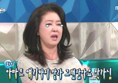 '난방열사' 김부선 <라디오스타>에서 울었다