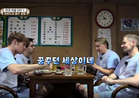<어서와~ 한국은 처음이지?> '사우나의 나라' 핀란드 친구들의 한국 찜질방 입성!