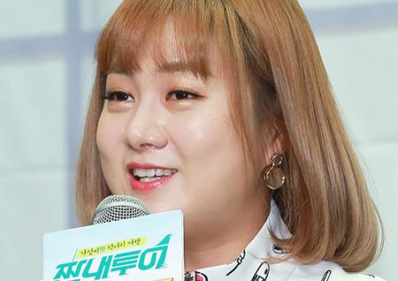 """<짠내투어> 박나래 """"여행스타일은 정준영과, 입맛은 김생민과 잘 맞아"""""""