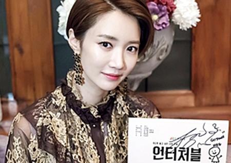 <언터처블> '첫 방송' 진구-김성균-고준희-정은지, 본방사수 자극 인증샷 大방출!