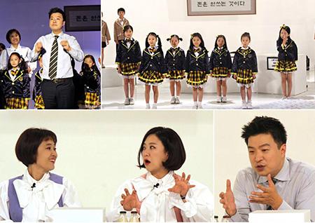 <김생민의 영수증> 정규 세레모니 3! #박기량코너소개 #저축송 #여의도세트