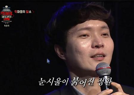 """<악마의 재능기부> 신정환, """"소통하면서 많은 걸 배우고 느꼈다."""" 종영소감"""
