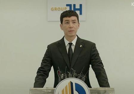 <매드독> 유지태X우도환, 핵사이다 복수전 성공...시청률 동시간대 1위!