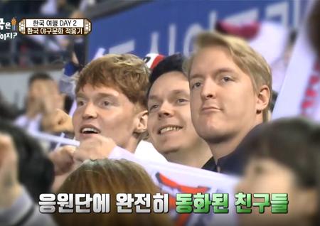 <어서와 한국은 처음이지?> 무뚝뚝한 핀란드 친구들, 한국 야구 앞에서 '무장해제'