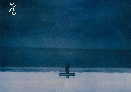 자이언티, 신곡 '눈'으로 6개 주간차트 1위! 新 겨울 감성 최강자 등극