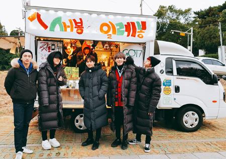 GOT7 제주 여행 리얼리티 제작, 제주도서 푸드트럽 창업 도전
