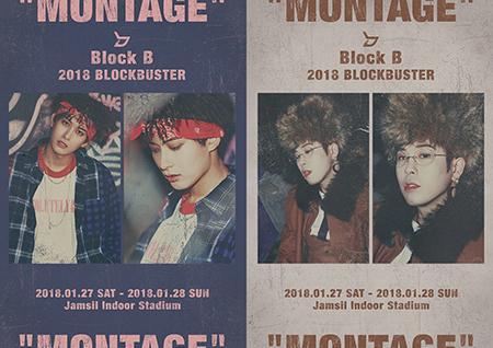 블락비 비범-재효-피오, 단독 콘서트 '몽타주' 개인 포스터 공개