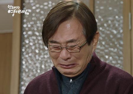 <막돼먹은 영애씨 시즌16> 시청자 울린 '영애 아빠' 송민형의 진심