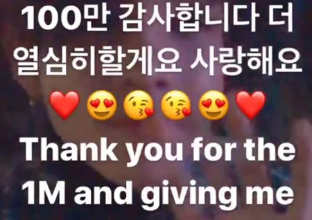 """'대세' 사무엘, 데뷔 4개월 만에 100만 팔로워 달성! """"사랑합니다"""" 감사 인사"""