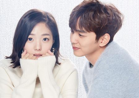 <로봇이 아니야> 유승호-채수빈, '안구 정화' 포스터 B컷 특별 공개!