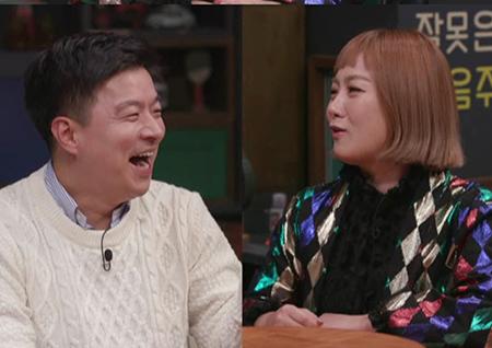 대세X대세의 방문! <인생술집> 찾은 김생민X박나래, 상반된 매력 발산
