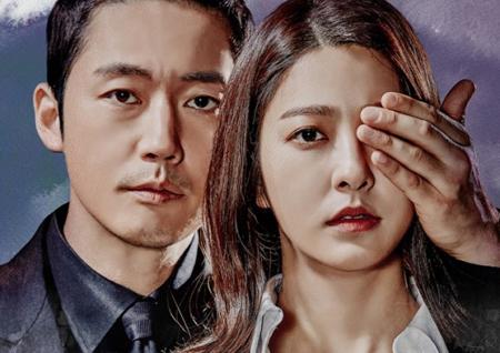 <돈꽃> 시청률 돌풍!  '갓연출+갓연기' 이유 있는 흥행!