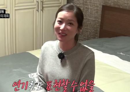 <발칙한 동거> 김승수X최정원, 14년만에 동거인으로 재회…로맨틱 동거 시작되나