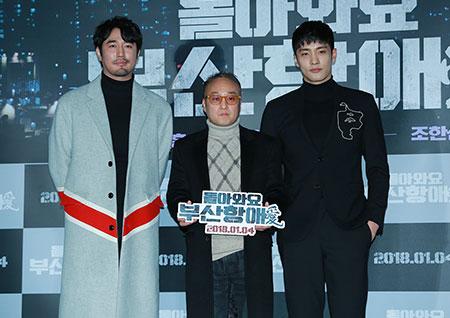 [포토] <돌아와요 부산항애> 조한선-성훈, 박희준 감독과 함께
