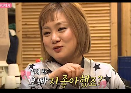 <나 혼자 산다> 나래♡기안, 국민 커플 등극? '요를레이는 사랑을 싣고'