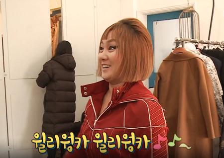 <나 혼자 산다> 박나래, 촬영장에서 별명 부자 등극 '윌리웡카~윌리웡카♬'