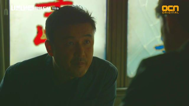 [TV성적표] <나쁜녀석들2> 박중훈과 함께 돌아왔다! 김상중-마동석 무게감 이겨냈을까?