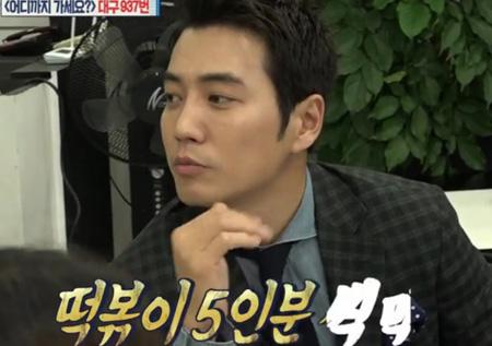 """<세모방> """"주상욱 짱!"""" 주상욱, 대구 소녀들과 즉석 팬미팅+떡볶이 타임~"""