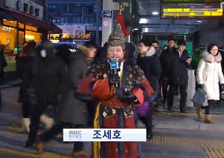 조세호, 합류하자마자 실검 1위? '동장군' 기상캐스터 변신!